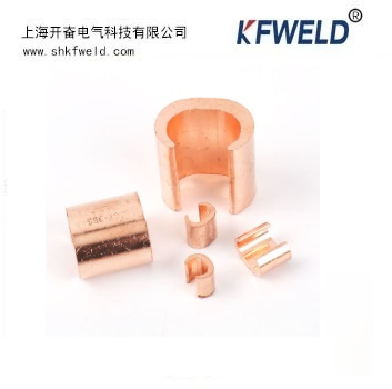 Copper C Cable Clamp